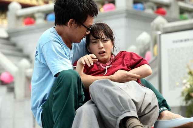 Miss Gold Digger Sidus Pictures Miss gold digger is a 2010 south korean movie directed by park yong jib. www sidus com